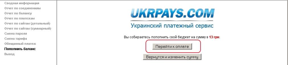 срок пополнения кредитной карты сбербанка через сбербанк онлайн